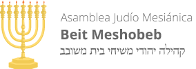 Messianic Jewish Ministries International | Asambleas Judío Mesiánicas Beit Meshobeb